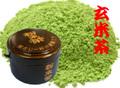 粉末緑茶≪玄米茶≫100g(容器・サジ付)