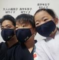 お稽古マスク【滅】