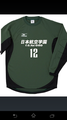 キーパーシャツ緑