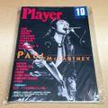 Player 2001年10月号