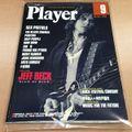 Player 1996年9月号