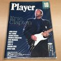 Player 1995年10月号