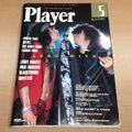 Player 1993年5月号