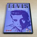 Elvis: The Great Performances, Vol. 1 - CENTER STAGE