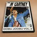 PAUL McCARTNEY OOBU JOOBU VOL.3