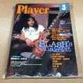 Player 2000年3月号