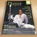 Player 1996年10月号