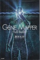 Gene Mapper‐full build-