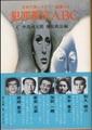犯罪教室ABC 日本代表ミステリー選集12