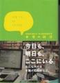 本屋の雑誌 別冊本の雑誌17