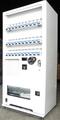 [小型/未使用] W87×D65 F年式20セレ(TJ027) リニューアル済/処分品