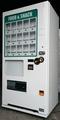 リニューアル済/処分品 スパイラル物販機(SJ142)