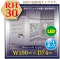 [定番]◆中古リフレッシュ機◆H年式30セレ(S)