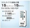 【新品】 W69×D66cm <15セレ>(15種15ボタン) (取寄品)