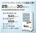 【新品】 W1021×D669 <25セレ> (取寄品)