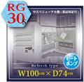[定番]◆中古リフレッシュ機◆G年式30セレ(S)