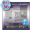 [定番]◆中古リフレッシュ機◆G年式36セレ