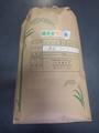 就労米10キロ(玄米)