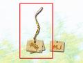 「 嵐 神 」のミニミニ絵馬ストラップ 紐の色は五色