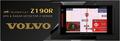 VOLVO(ボルボ)用プレミアムレーダー探知機 Z190R-VOLVO