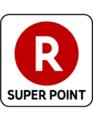 楽天スーパーポイント、ギフトコード(100円)