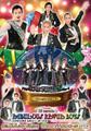【12/8(金)19:00開演】Fabulous Revue Boys 16