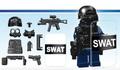 SWATポイントマン装備セット