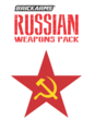 ロシアンウェポンパックBA