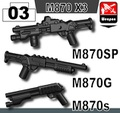 M870 3挺セット
