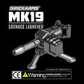 BAMK19グレネードランチャー/専用トライポッド付属