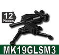 MK19GLSM3 グレネードランチャー:専用トライポッド付