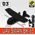 無人航空機UAV SWAN