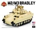 アメリカ軍 M2/M3 ブラッドレー