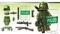 ドイツ連邦ライオット部隊装備セット