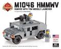 M1046ハンヴィー TOWランチャー+兵士2体セット