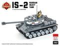 IS-2重戦車(スターリン重戦車)《限定版》
