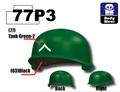 USアーミーM1ヘルメットMC - 2