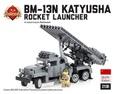 BM-13N カチューシャ