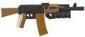 AK74グレネーダー