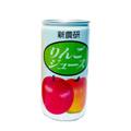 新農研りんごジュース 195g×30本 【在庫確認商品】