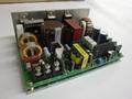HSV2-100-12 出力100W/DC12V ハロゲン電源