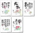 ポストカードS<花>01~30