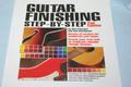 Guitar Finishing / Step by step.. ギター塗装の方法