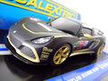 Scalextric Lotus Exige R-GT C3521 ロータス エキシージ