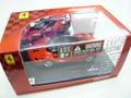 Carrera Enzo (La Ferrari) Re 27446