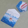 かみつく封筒「サメ」