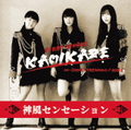 1stSINGLE「KAMIKAZE」