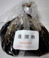 九州産蓬漬物(乳酸菌培養用)