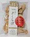【ロット販売】笑顔の白いきくらげ(乾燥)[12g×20袋]