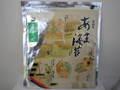 焼青混ぜのり アルミ袋(YAA)